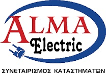electrocycle-alma